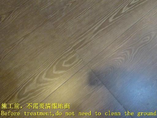 止滑大師 1443 住家 浴室 木紋磚地面止滑防滑施工工程   相片