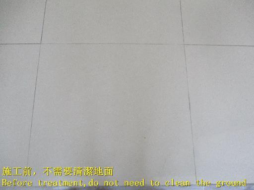 止滑大師 1442 住家 車庫 拋光石英磚地面滑防滑施工工程   照片