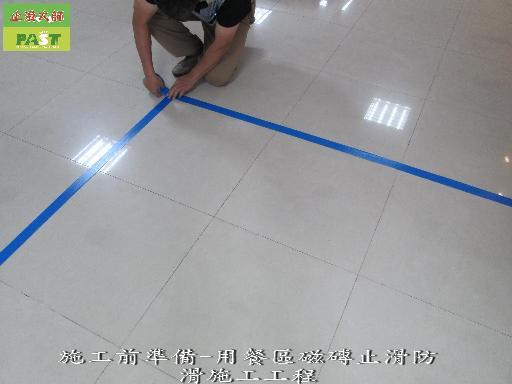 止滑大師 268 磁磚防滑止滑 用餐區磁磚止滑防滑施工工程 相片