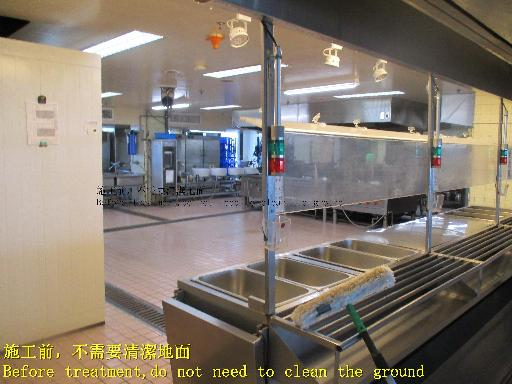 止滑大師 1451 銀行 員工餐廳 石英磚地面止滑防滑施工工程  相片
