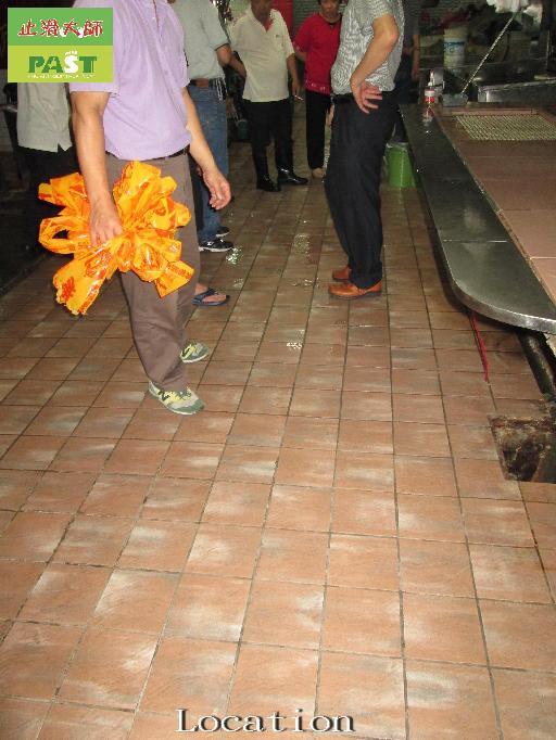 P.A.S.T 5 Markets Tile  Anti-Slip Treatment photo