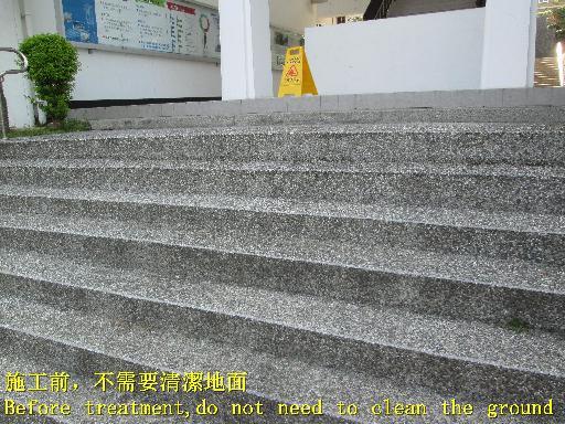 止滑大師 1528 學校&E;階梯&E;抿石地面止滑防滑施工工程&E;相片
