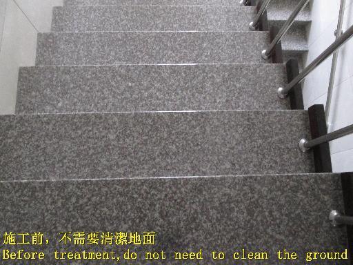 止滑大師 1446 補習班 騎樓 樓梯 磁磚 花崗石地面止滑防滑施工工程 相片