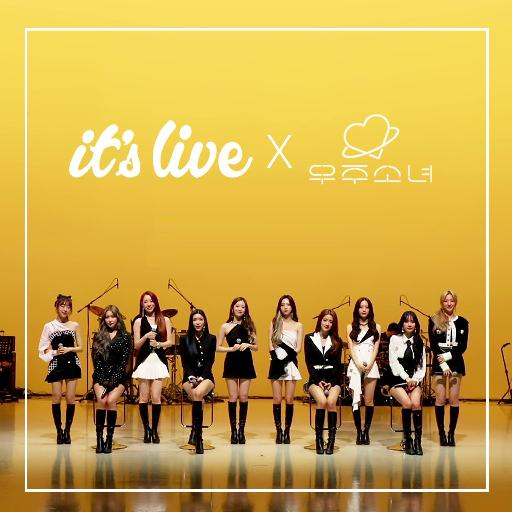 WJSN(宇宙少女) - Baby Baby (It's Live Ver.)