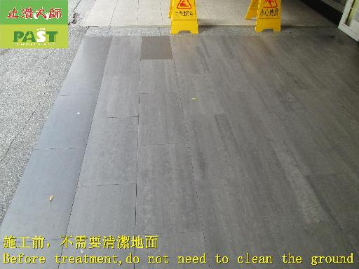 止滑大師 1362 騎樓 走道 止滑防滑施工工程 相片