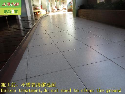 止滑大師 1363 幼稚園 中央川堂 教室前走廊 高硬度磁磚地面止滑施工工程